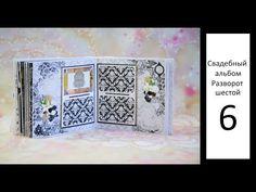 Свадебный альбом скрапбукинг, шестой разворот, мастер класс - YouTube