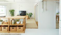 日本の暮らしのスタンダードを追求してきたUR都市機構と無印良品が