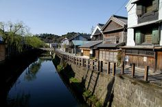 Stroll along the #Sawara river, in the #Ibaraki prefecture, at a few km from #Tokyo  (C):