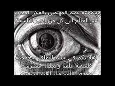 مع   المبدع ابراهيم السعدي                 للإبداع..  و  إنارة الكثير من...