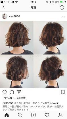 Short Hair Styles Easy, Short Hair Cuts, Curly Hair Styles, Short Perm, Permed Hairstyles, Pretty Hairstyles, Hair Arrange, Hair Day, Hair Looks