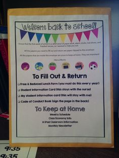 Simply 2nd Resources: Back to School Paperwork - Making it Easier