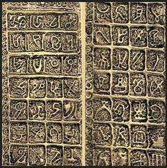 Escritura de los agartir, habitantes de la Cueva de los Tayos; es escritura similar a la Brahmi de la India, utilizada en el periodo Asokan, hace 2300 años
