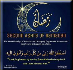 Second Ashra Of Ramadan All Sins, Ramadan, Forgiveness, Dean, Islamic, Prayers, Lord, Lorde, Prayer
