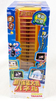 All Nippon Kasou Grand Prix Panel Toy TAKARA JAPAN TV FIGURE