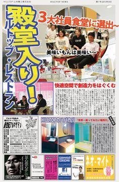 HILLTOP NEWS!!May 2013 #newspaper Newspaper, Comic Books, Comics, Cover, Journaling File System, Cartoons, Cartoons, Comic, Comic Book