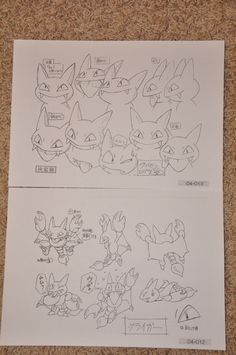 Character Model Sheet, Character Modeling, Character Concept, Concept Art Books, Pokemon Sketch, Cute Pokemon, Character Design References, Graphic Design Posters, Illustrations And Posters