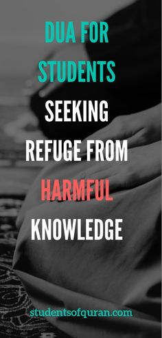 Seeking refuge from a knowledge that is not beneficial; from a heart that does not fear from a soul that is not satisfied; from a that is not answered. Quran Translation, Do Not Fear, Hadith, Studying, Ramadan, Forgiveness, Allah, Islamic, Prayers