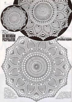 World crochet: Napkin 554