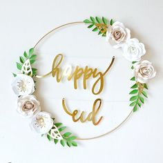 Happy Eid Mubarak from us to you! ✨ We hope you are enjoying the festivites with your loved ones today! Let the meat games begin! Eid Crafts, Ramadan Crafts, Decoraciones Eid, Diy Eid Decorations, Eid Banner, Eid Mubarak Banner, Eid Party, Happy Eid Mubarak, Eid Al Fitr