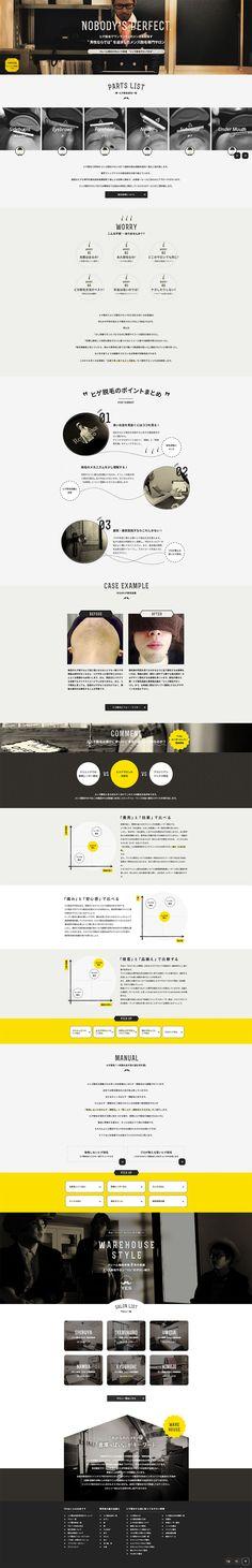 ヒゲ脱毛専門サロン【YES】【サービス関連】のLPデザイン。WEBデザイナーさん必見!ランディングページのデザイン参考に(かっこいい系)