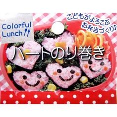 This rice mold set creates heart shape Sushi rolls. $3.50