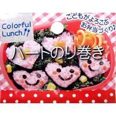 This rice mold set creates heart shape Sushi rolls. $3.50