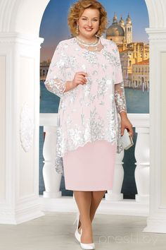 """Set paid Ninele """"powder"""" + white - Plus Size Mother Of Bride Outfits, Mother Of Groom Dresses, Mothers Dresses, Mermaid Prom Dresses Lace, Lace Dress Styles, Evening Dresses, Formal Dresses, Mom Dress, Plus Size Fashion For Women"""