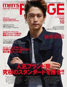 men's FUDGE vol.56 2013/10
