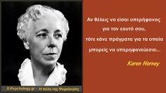 Χόρνευ Κ. (Horney Karen 1885-1952) Einstein, Philosophy, Psychology, Literature, Psicologia, Literatura