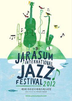innolifeニュース>>>文化>>>第9回チャラ島国際ジャズフェスティバル開催