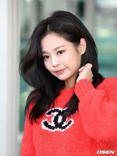 Your source of news on YG's biggest girl group, BLACKPINK! Airport Look, Airport Style, Airport Fashion, Kim Jennie, South Korean Girls, Korean Girl Groups, Rapper, Lisa, Blackpink Photos