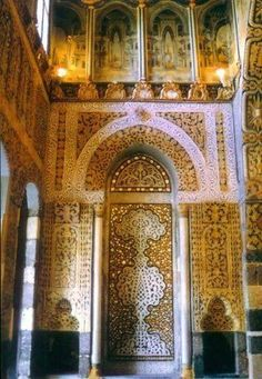 Aleppo, Damascus, Syria, Yard, Country, Houses, Islamic Architecture, Homes, Damask