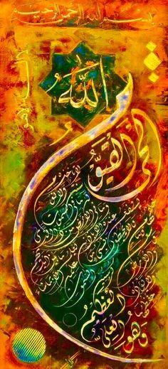 DesertRose,;,Aayat bayinat,;,Ayet AlKursy,;,calligraphy art,;, Arabic Calligraphy Art, Beautiful Calligraphy, Arabian Art, Islamic Paintings, Islamic Pictures, Typography Art, Quran, Allah, Radiology
