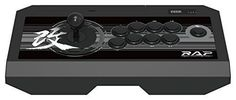 Officially licensed by Microsoft. Conquer the next generation of fighting games with the HORI Real Arcade Pro.V for Xbox One, Xbox 360 and for the first time Windows PC. Easily switch between platforms with a flip of switch, and plug and play on Windows PCs. This state of the art arcade style... #xbox360