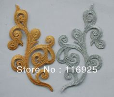 Guipure embroidery gold patches
