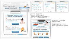 Virtual Acne Center