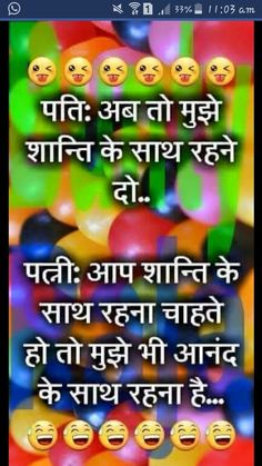 Funny Quotes For Husband Humor Marriage Lol 59 Ideas Funny Work Jokes, Funny Jokes To Tell, Hilarious, Love Quotes For Fiance, Husband Quotes, Romantic Shayari For Husband, Jokes Quotes, Funny Quotes, Funny Memes