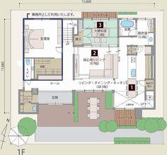 イズロイエ戸塚展示場|神奈川県|住宅展示場案内(モデルハウス)|積水ハウス
