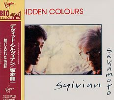 """For Sale - David Sylvian Forbidden Colours + obi Japan  CD single (CD5 / 5"""") - See this and 250,000 other rare & vintage vinyl records, singles, LPs & CDs at http://991.com"""