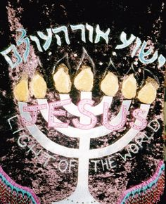 Music Stand Banner. Jesus light of the world with menorah. Machine applique on crushed velvet with beaded fringe.