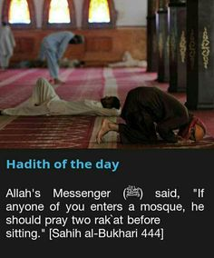 Hadith upon entering a mosque