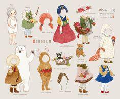 Children's Book Illustration, Paper Dolls, Childrens Books, Cats, Drawings, Artwork, Fun, Children's Books, Gatos