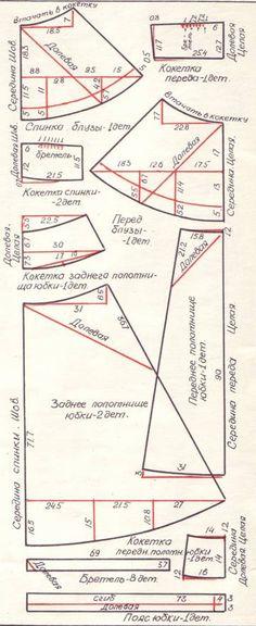 мода ретро - alena1974gr@mail.ru 09011974 - Picasa Web Albums