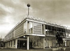 Cafe Moskau und Sputnik von Malte Ruhnke