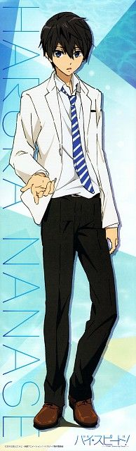 Kyoto Animation, Free!, Haruka Nanase (Free!), Stick Poster