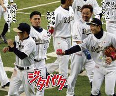 http://livedoor.blogimg.jp/oospo/imgs/d/d/dda2891d.jpg