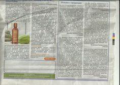 """Сухое тепло для здоровья суставов - газета Тианде """"Здоровым быть легко"""""""