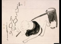 Hotei with a mallet - Hakuin Japanese Painting, Chinese Painting, Japanese Art, Art Zen, Zen Master, Art Japonais, Korean Art, Caligraphy, Ink Painting