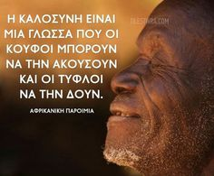 . Wise Man Quotes, Men Quotes, Wisdom Quotes, Life Quotes, Unique Quotes, Inspirational Quotes, Religion Quotes, Wise People, Philosophy Quotes