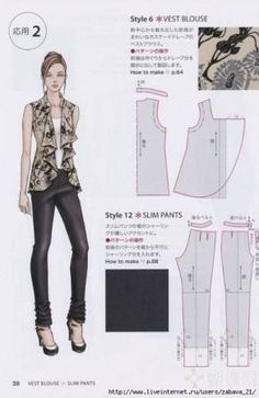 Amazing Sewing Patterns Clone Your Clothes Ideas. Enchanting Sewing Patterns Clone Your Clothes Ideas. Diy Clothing, Clothing Patterns, Dress Patterns, Sewing Patterns, Shirt Patterns, Fashion Mode, Diy Fashion, Barbie Clothes, Sewing Clothes