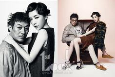 Ga In & Kim Gab-soo // 1st Look
