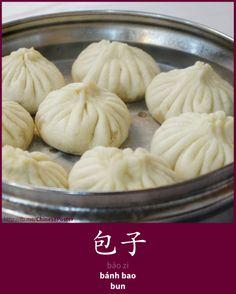 包子 - bāo zi - bánh bao - bun
