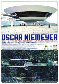 オスカー・ニーマイヤー展 ブラジルの世界遺産をつくった男(東京都現代美術館) | HAPPY PLUS ART