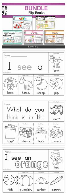 Sight Word Fluency Flip Books BUNDLE (color and black & white). Fun booklets to help children develop reading fluency.