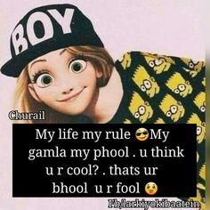 Yaahh.. I am a äţÏţÜđƏ girl