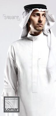 Mnoati ثياب لومار Clothes For Lomar Athletic Jacket Clothes Chef Jackets