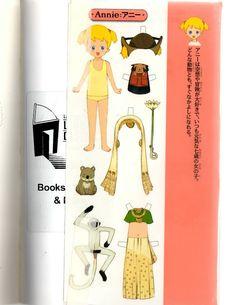 Miss Missy Paper Dolls: Japanese Magic Tree House Missing Missy, Magic Treehouse, Boy Character, Paper Dolls, Japanese, Japanese Language, Paper Puppets