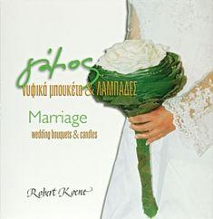 Wedding Flowers book by Master Florist Robert Koene/ Wedding bouquets & candles. Wedding Bouquets, Wedding Flowers, Candles, Christmas Ornaments, Holiday Decor, Book, Weddings, Wedding Brooch Bouquets, Bridal Bouquets