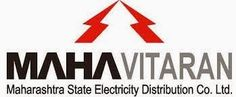 SUGA Government Jobs Guidelines: Maharashtra State Electricity Distribution Co. Ltd...